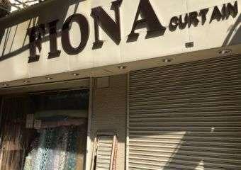 Fiona Co. Fabric Store