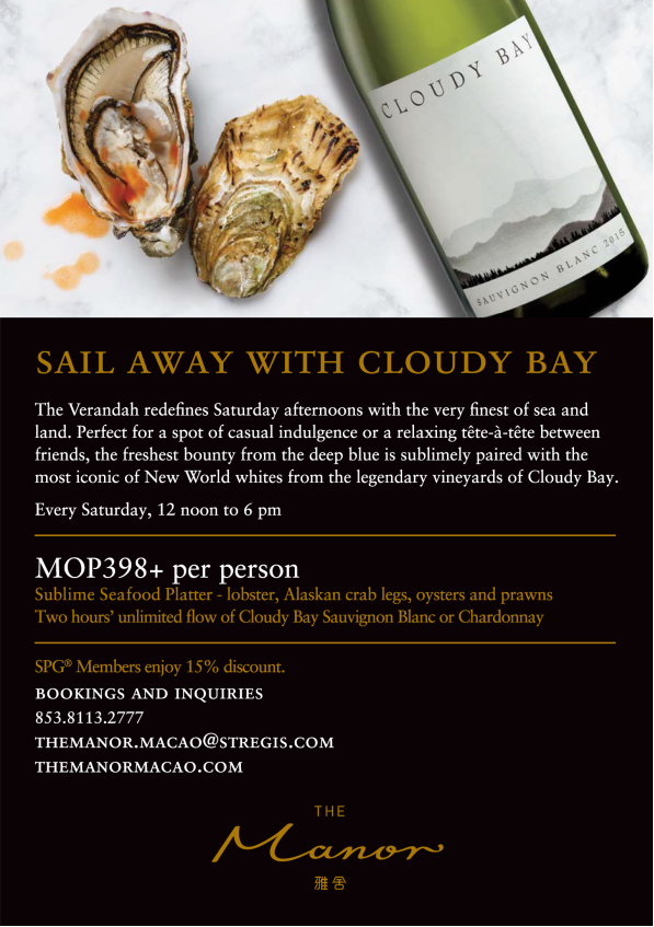 Sail Away with Cloudy Bay