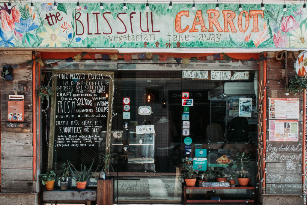 The Blissful Carrot_shopfront