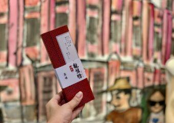 Yau Kei Dragon Beard Candy Candy Box in Hand Macau Lifestyle