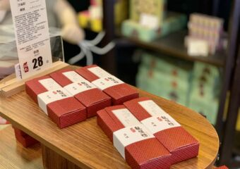 Yau Kei Dragon Beard Candy Candy Boxes Macau Lifestyle