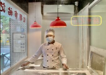 Yau Kei Dragon Beard Candy Candy Maker Looking Macau Lifestyle