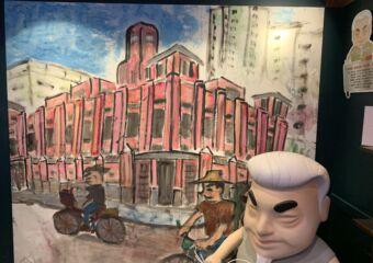Yau Kei Dragon Beard Candy Interior Painted Mural Macau Lifestyle