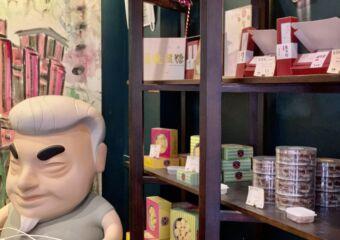Yau Kei Dragon Beard Candy Interior Shelves Macau Lifestyle