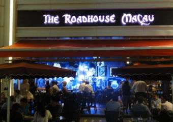 Exterior shot of The Roadhouse