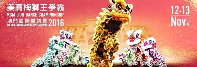 Lion Dance 2016 competition at MGM Macau