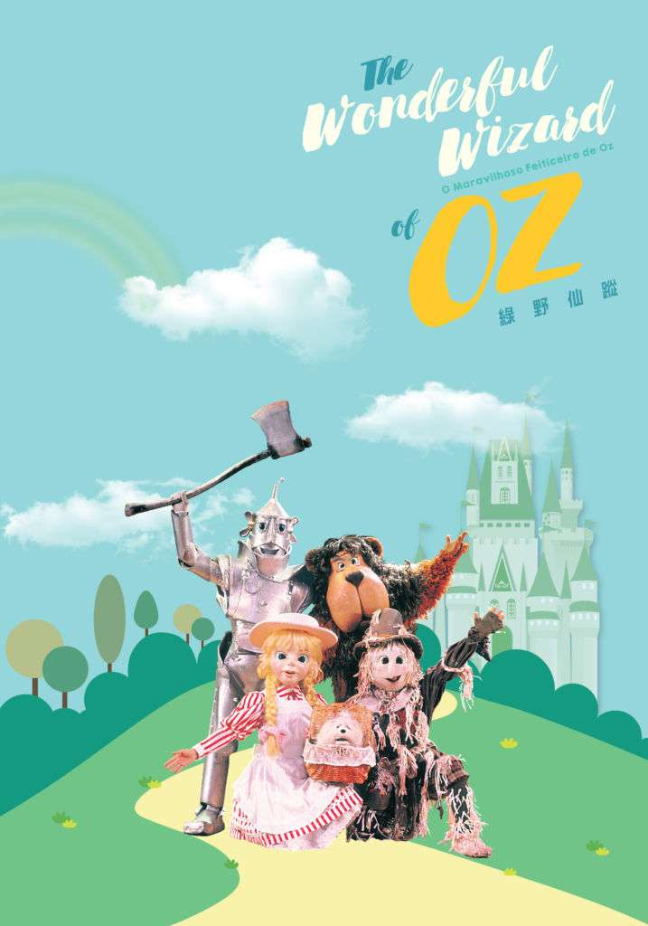 Poster for The Wonderful Wizard of Oz at Macao Cultural Centre
