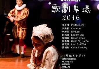 Opera Excerpt Concert 2016