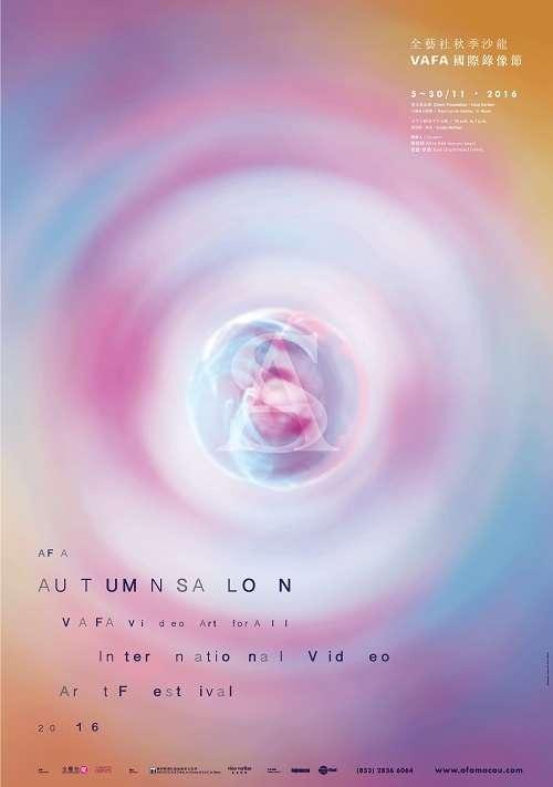 Poster for VAFA (Video Art For All), the international video art festival in Macau.