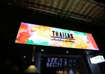 Thailax logos