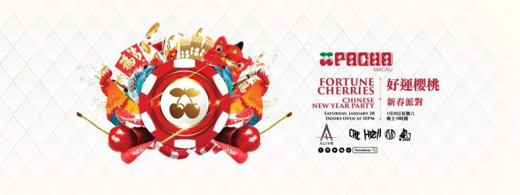 """Fortune Cherries"" Chinese New Year Party"