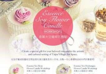 Essence Soy Flower Candle Workshop
