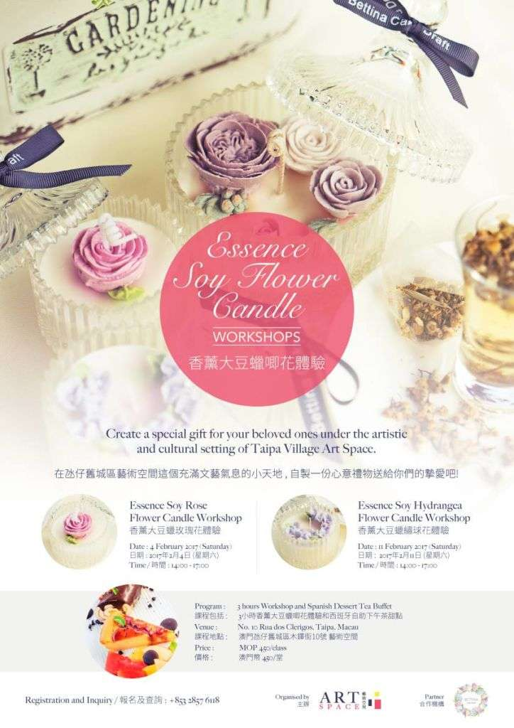 Flower candle workshop in Taipa Village