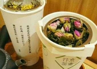 Tealosophy Tea Bar Flower Drinks