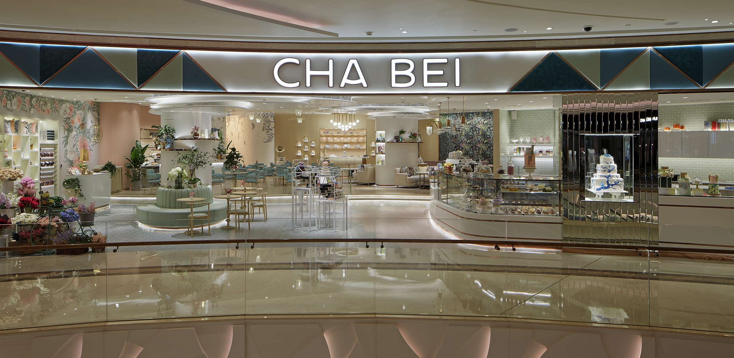 Cha Bei Shop Front