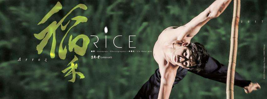 Cloud Gate Dance Theatre of Taiwan %22Rice%22