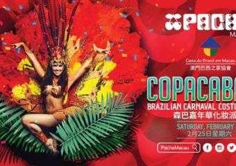 Copacabana – Brazilian Carnaval at Pacha Macau