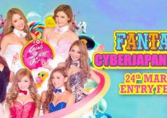 Club Cubic Presents GNO Fantazy Ft. CyberJapan Dancers