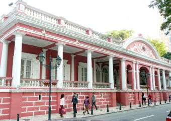Facade of Military Club of Macau