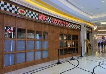 Galaxy Macau_Gosto_1