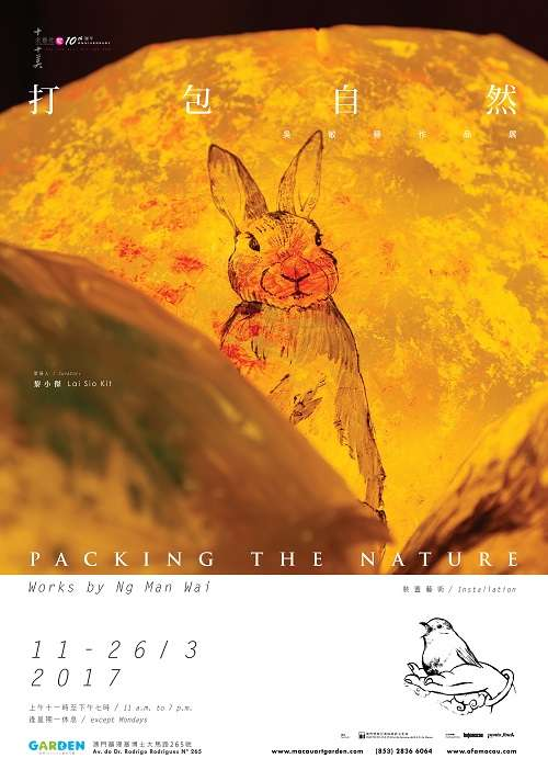 Packing the nature art for all