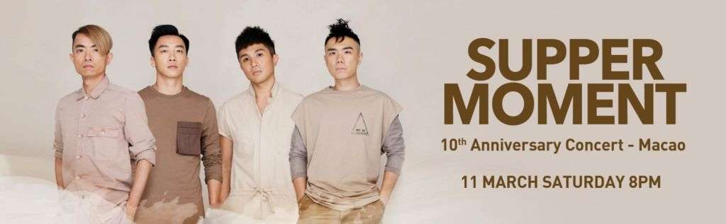 Poster for Supper Moment 10th Anniversary Concert in Cotai