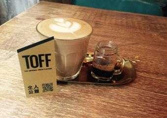 TOFF Coffee Latte