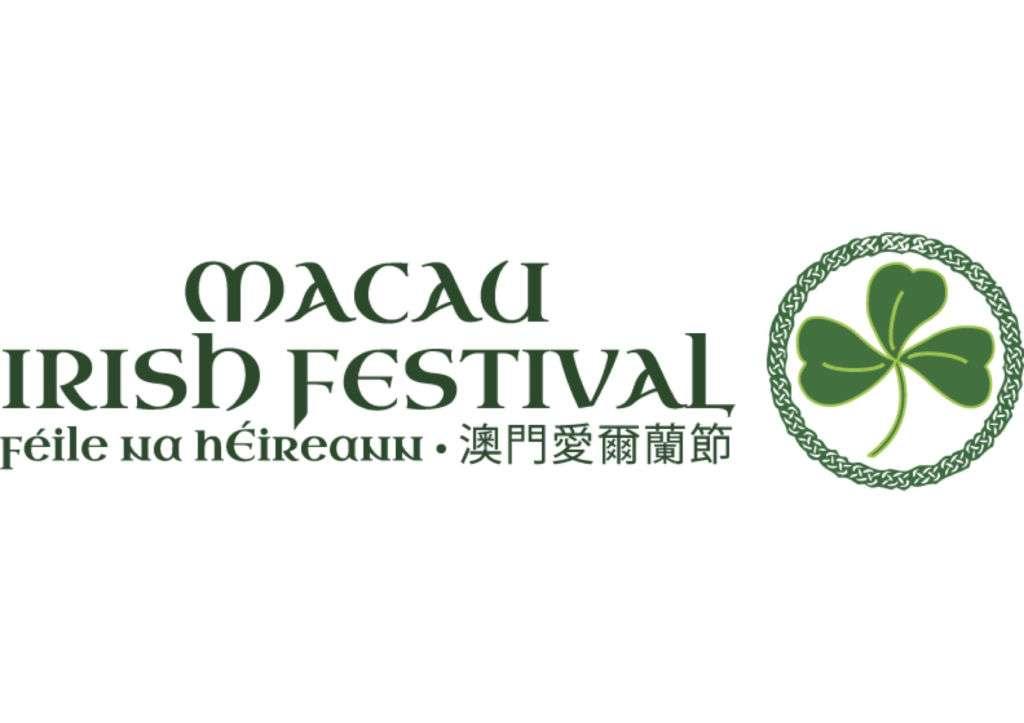 macau irish festival final