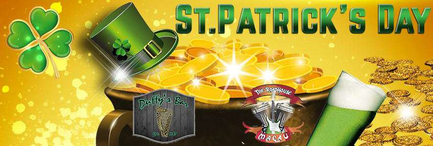 St. Patrick's Day poster for Duffy's Irish pub