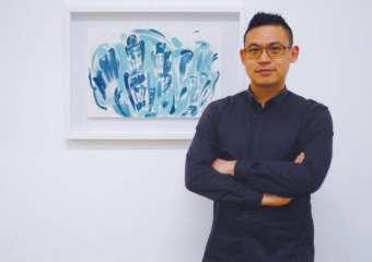 Cai Guo Jie AFA artist