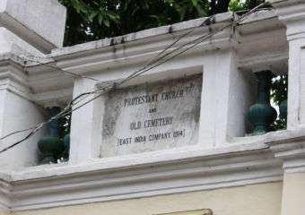 Protestant Cemetery 2