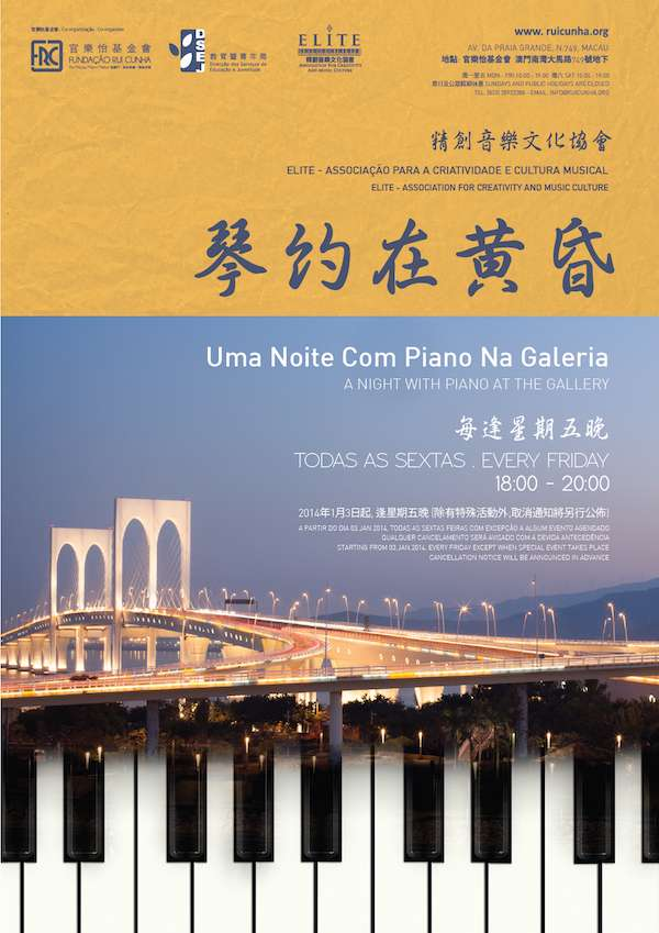 Poster for A Night with Piano at the Rui Cunha Foundation