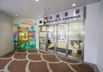S Lourenco Library