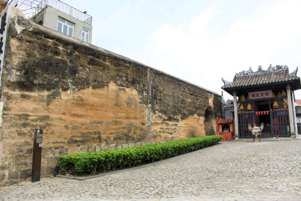 unesco historic centre of macao Section of the Old City Walls