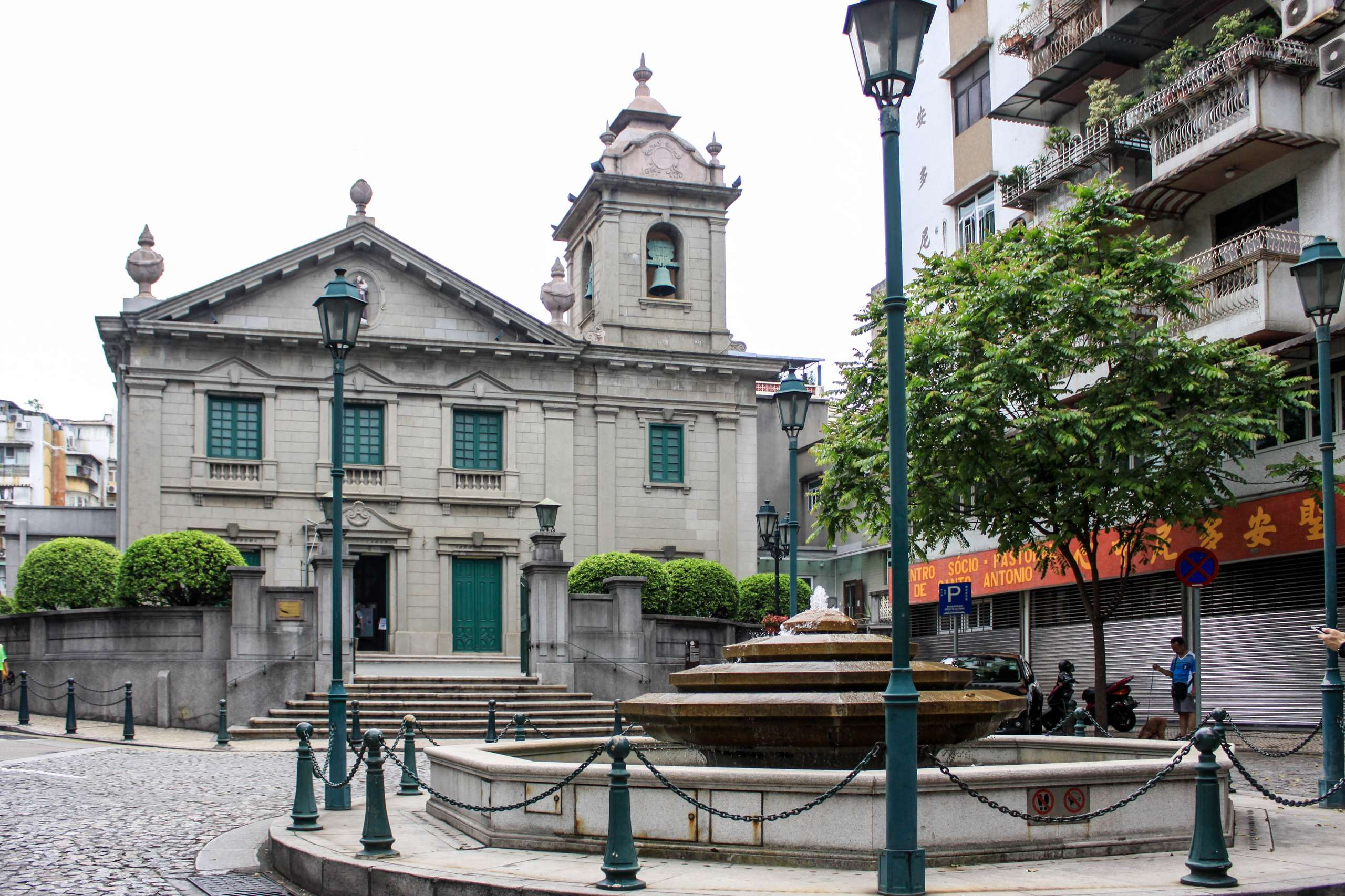 St. Anthony's church in Macau