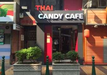 Thai Candy Cafe Entrance