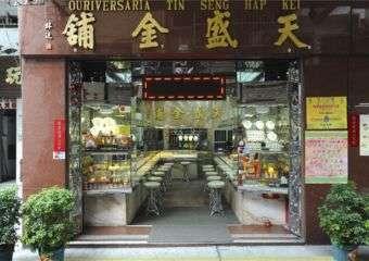 Tin Seng Gold Jewelry Shop