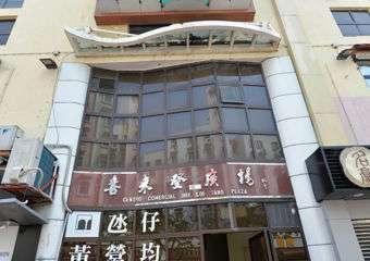 Wong Ieng Kuan Library in Taipa