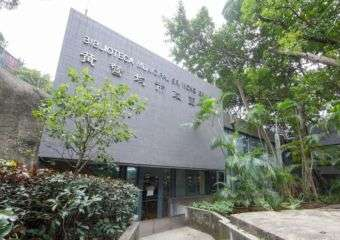 Wong Ieng Library