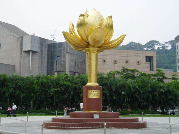The golden lotus statue representing Macau as an SAR