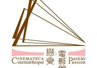 Cinematheque Passion