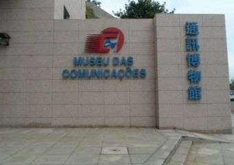 Exterior sign for the Macau Communications Museum