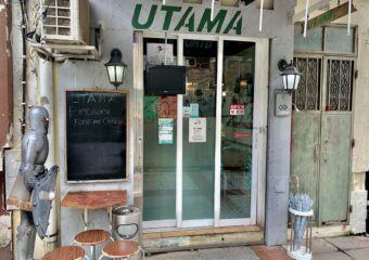 Utama Restaurant Outdoor