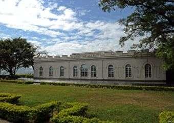 Macau Museum facade