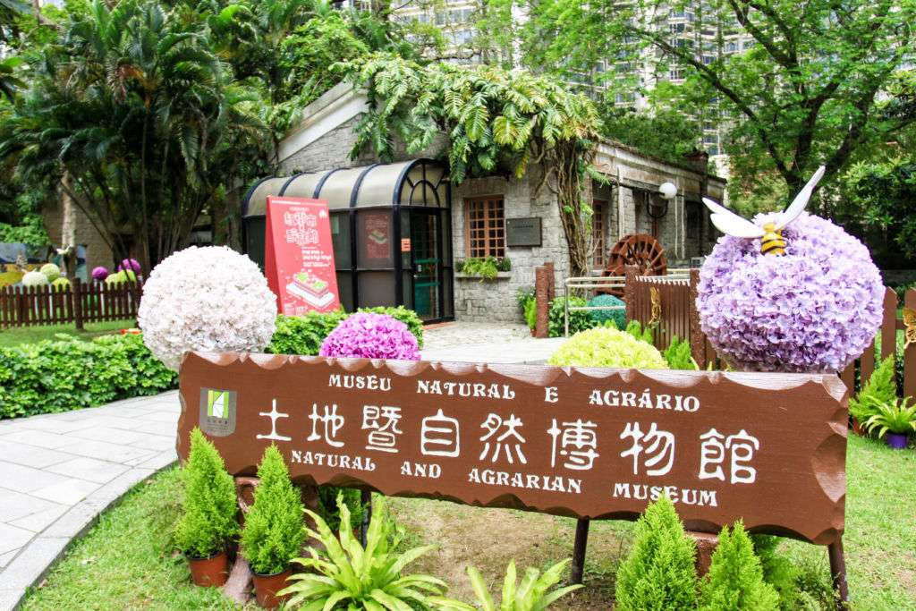 family day in macau Natural and Agrarian Museum signage