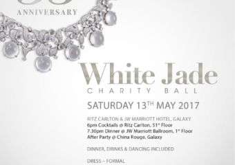 White Jade Charity Ball