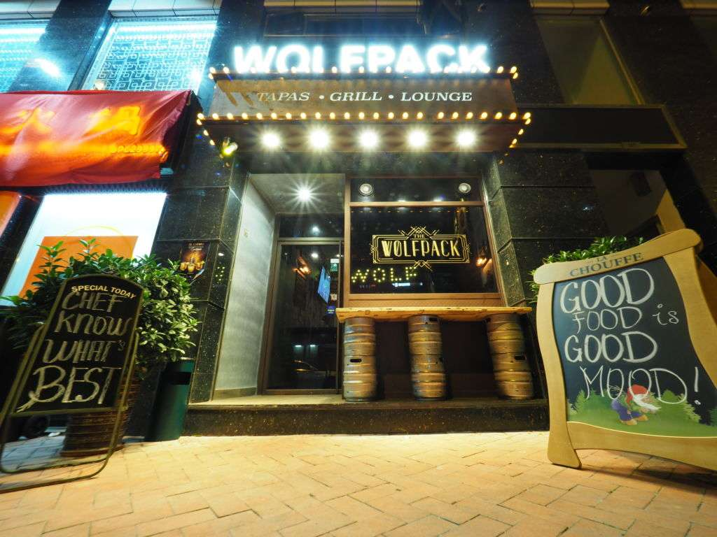 exterior shot of Wolfpack restaurant
