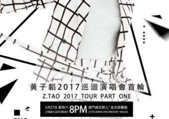 Z.Tao 2017 Promise Tour Part One – Macao