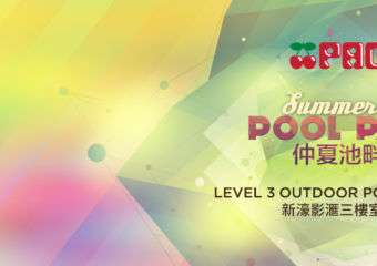 pacha-summer-love-pool-party