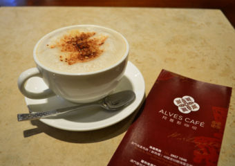 Alves Cafe mocha